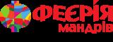 logo_Феєрія